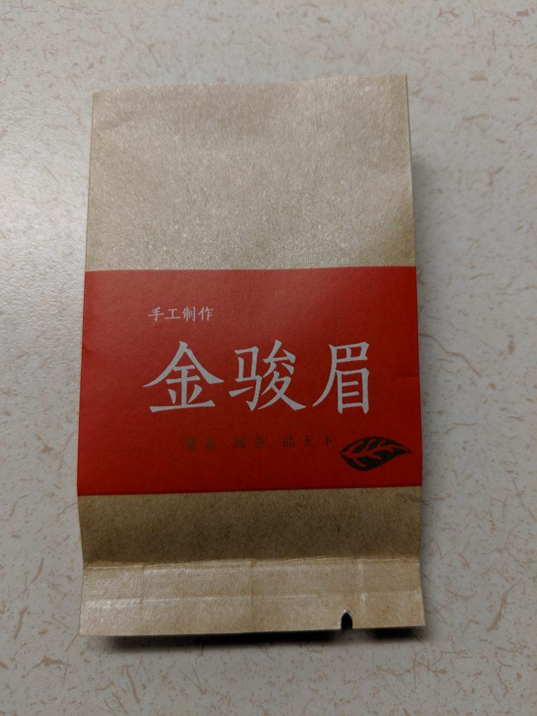 Jinjunmei