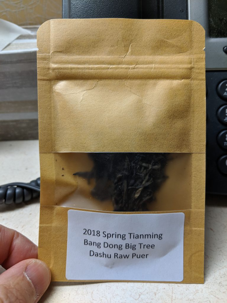 Spring Tianming Bang Dong Big Tree Dashu Raw Pu'er